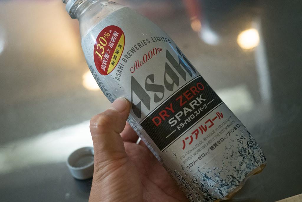 DRY_ZERO_SPARK-10