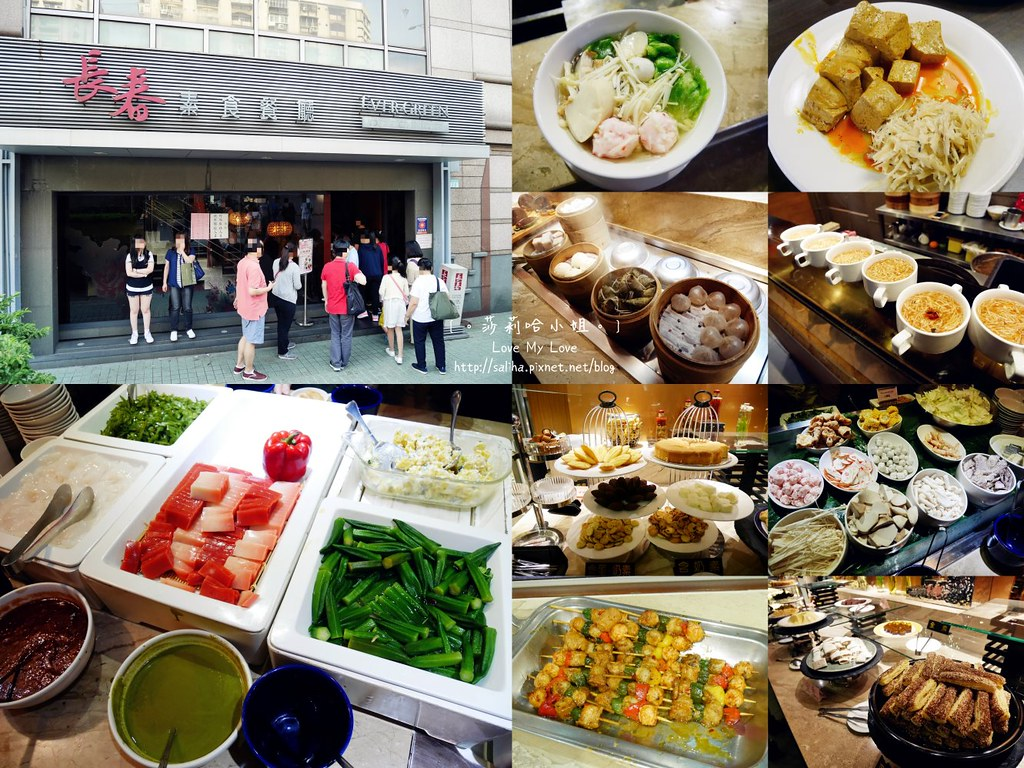 台北長春素食下午茶餐廳吃到飽訂位