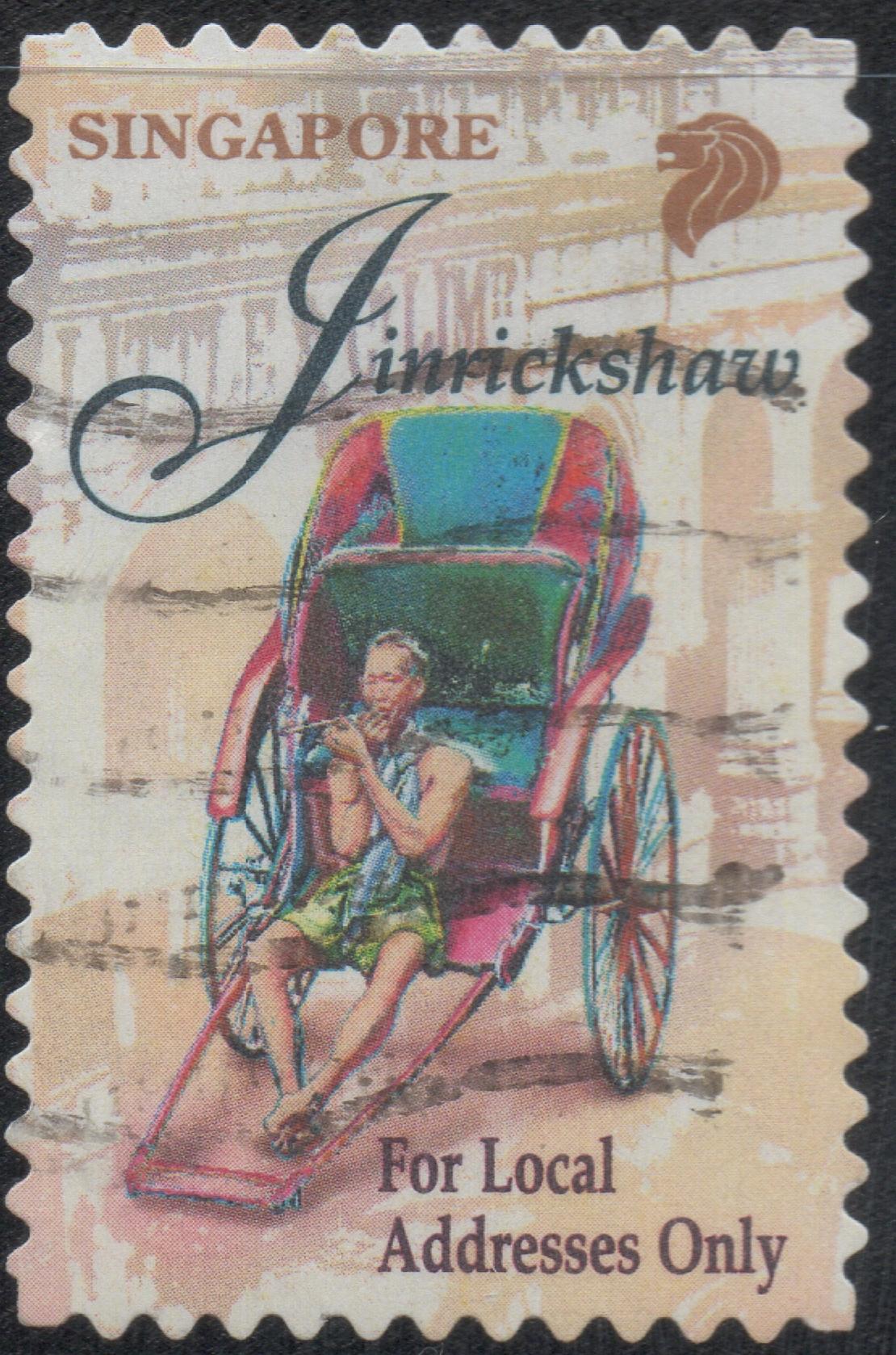 Singapore - Scott #789 (1997)