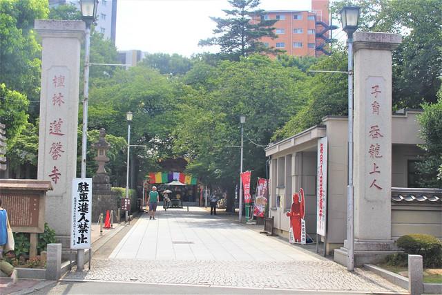 renkeiji-gosyuin001