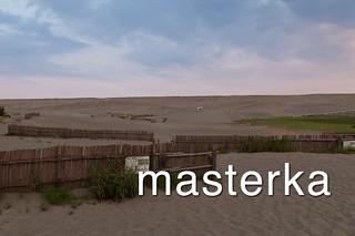 砂丘2-2