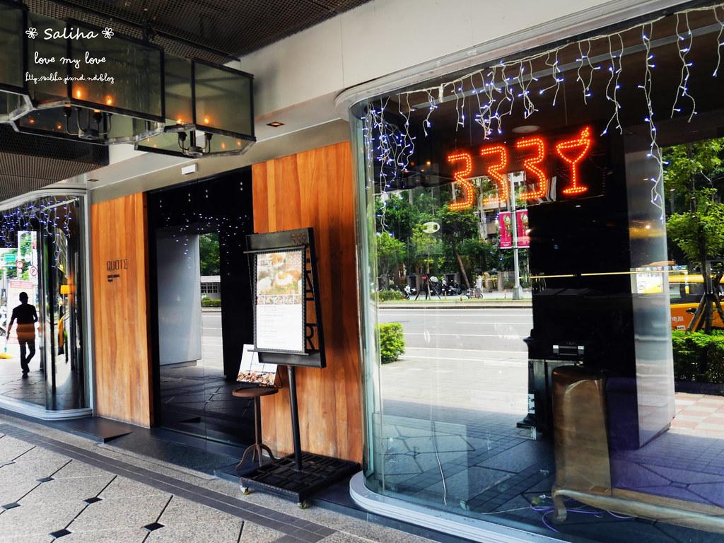 台北松山小巨蛋站微風南京ikea附近餐廳美食 (5)