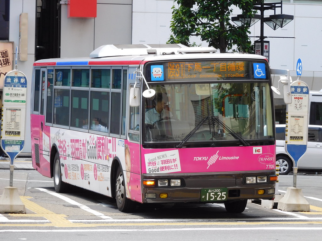 Tokyu Bus Mitsubishi-Fuso Aero Midi K, Shibuya, Tokyo, Japan