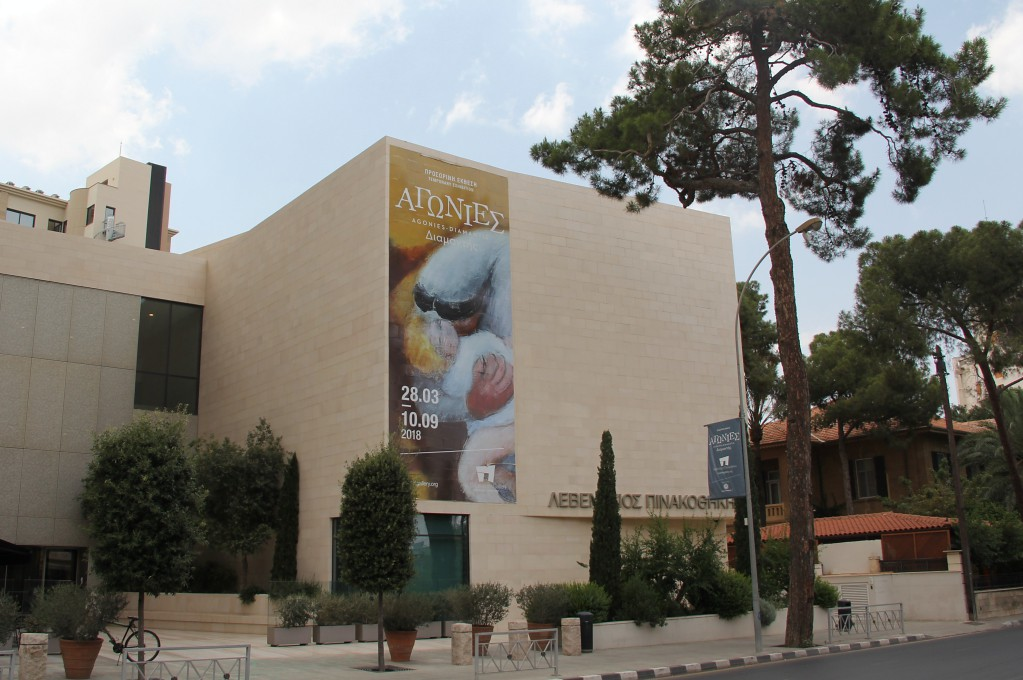 Галерея Левентис - живопись Кипра и европейские мастера