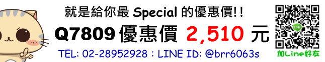 price-Q7809