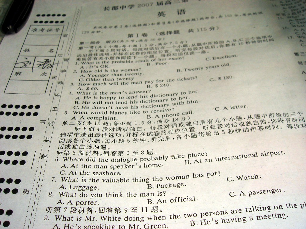 examination paper for english