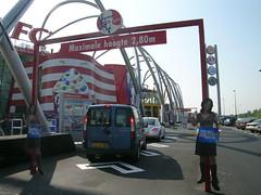 KFC Foodstrip Amsterdam (Netherlands)