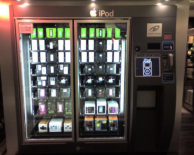 macys vending machine