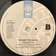 BOMB THE BASS:THE AIR YOU BREATHE(LABEL SIDE-B)