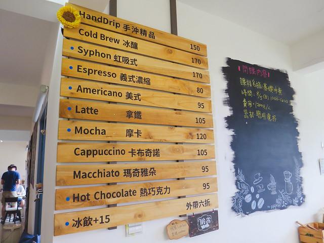 錘子咖啡 (10)