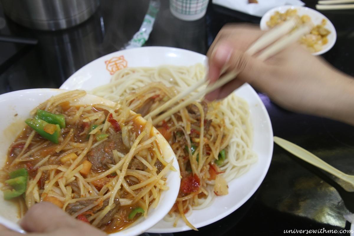 China Travel_064