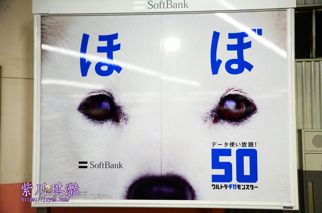 201808月SOFTBANK廣告