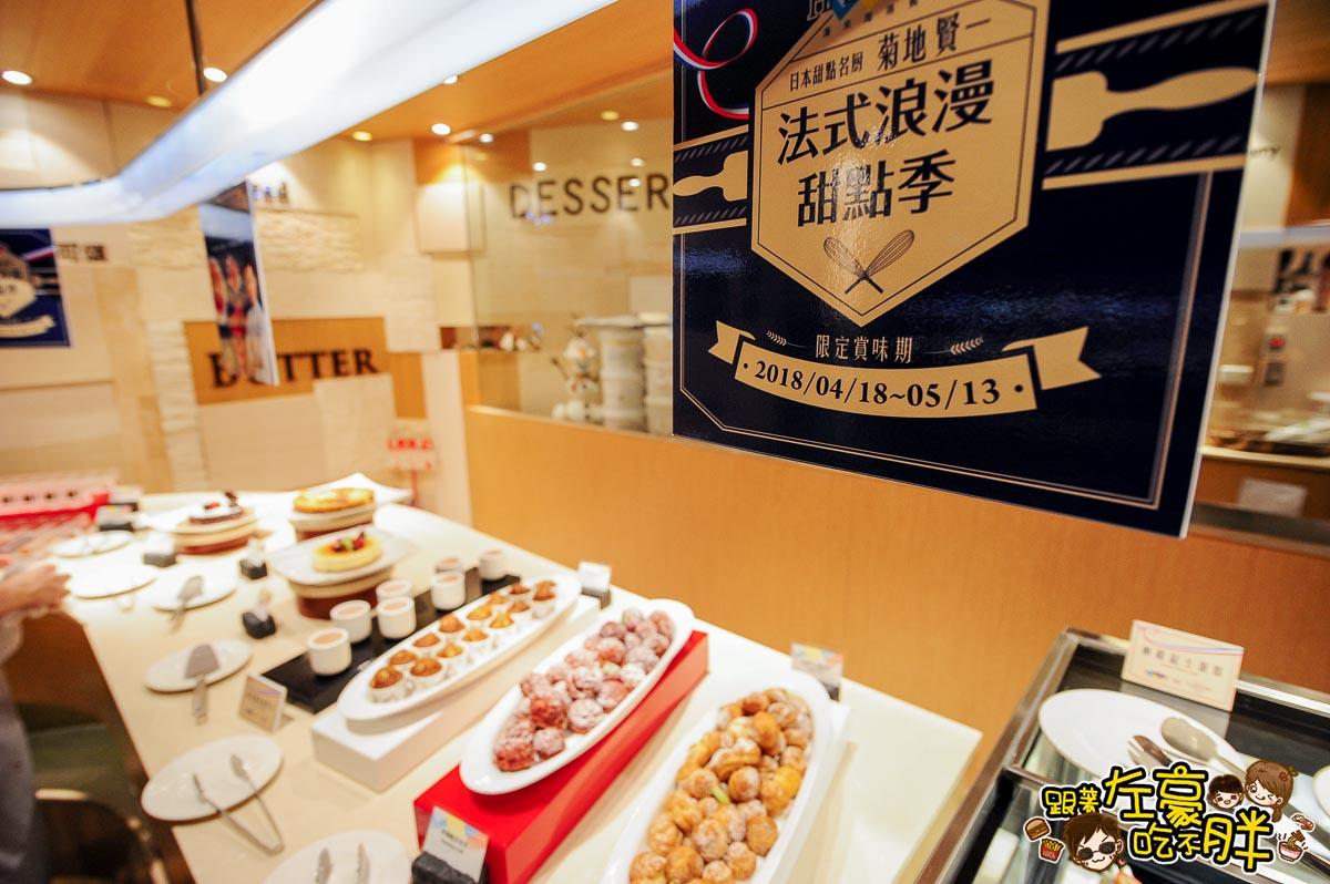 漢神巨蛋海港餐廳吃到飽-67