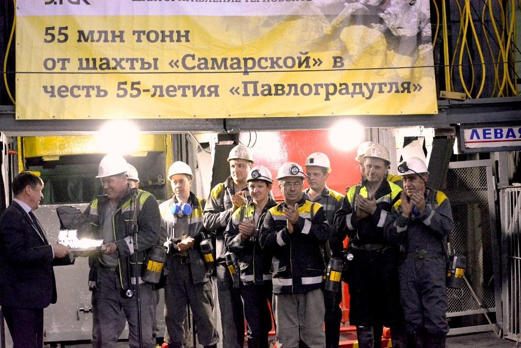 Раппорт директору ШУ Терновское Ю.Г. Жуковскому