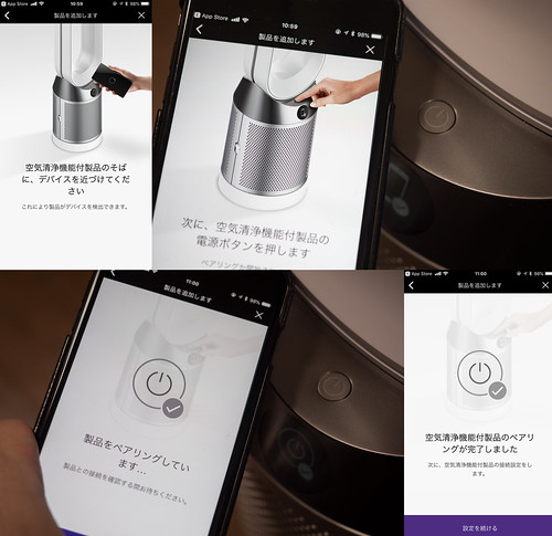 Dyson pure cool_16