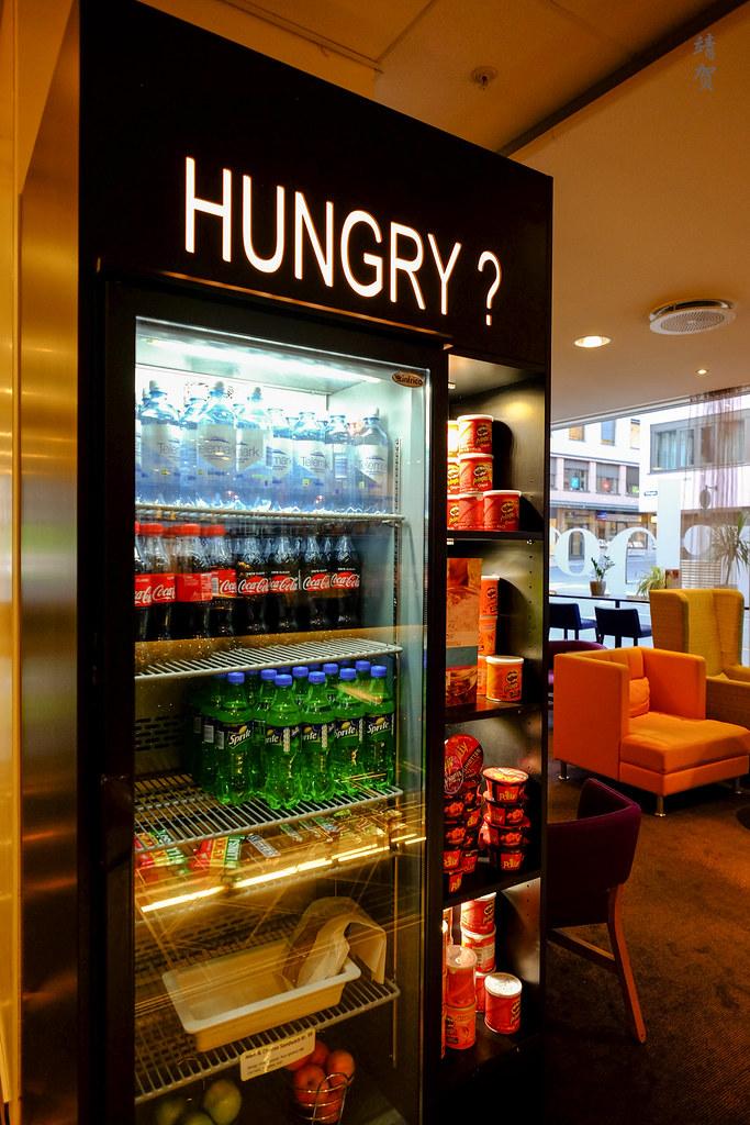 Refreshment fridge
