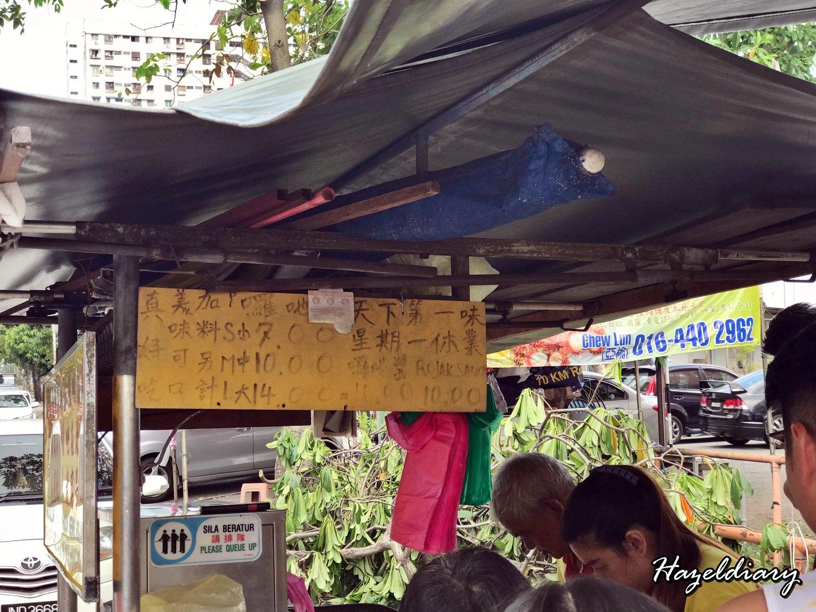 Hock Seng Rojak Penang-Macallum Street