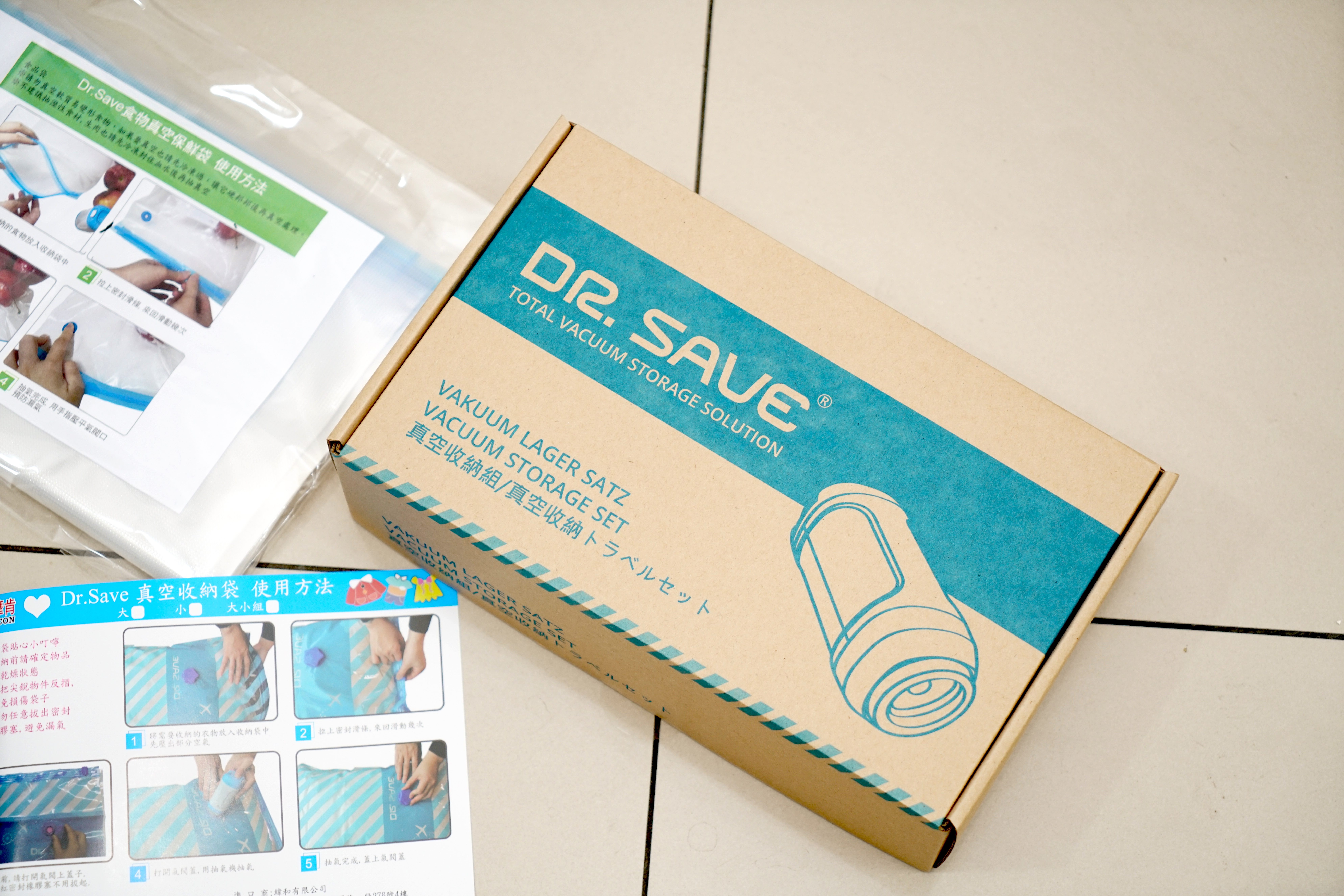 DSC09183