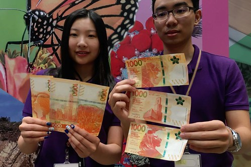New Hong Kong 1000 banknote design
