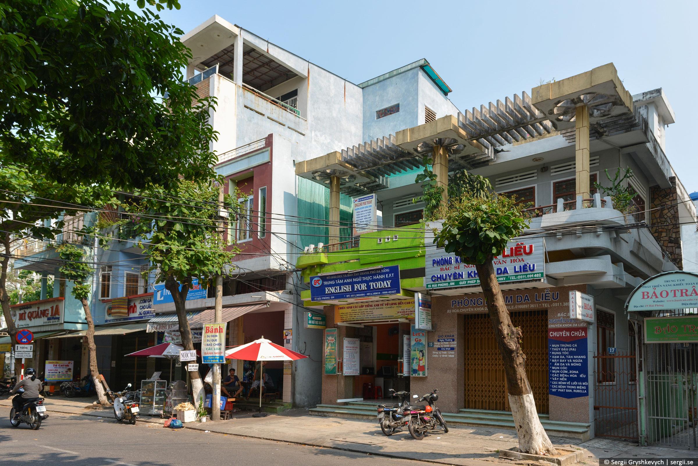 da-nang-vietnam-2014-10