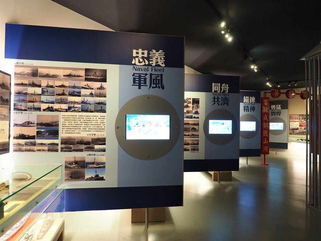海軍故事館 (14)