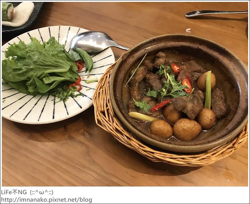 沐越-越式料理