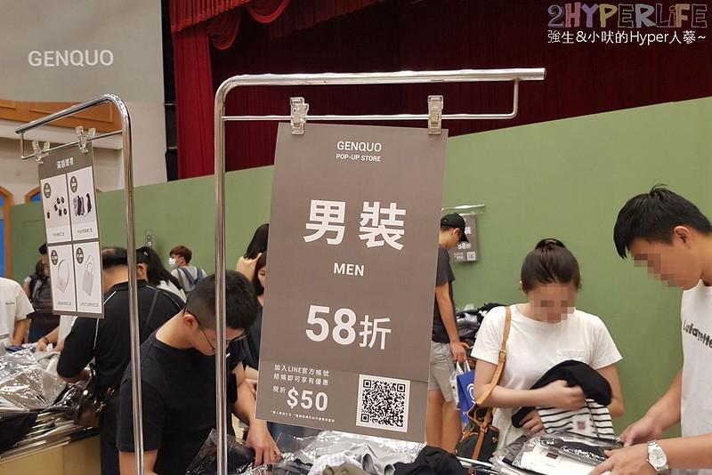 Genquo中友快閃概念店 (5)