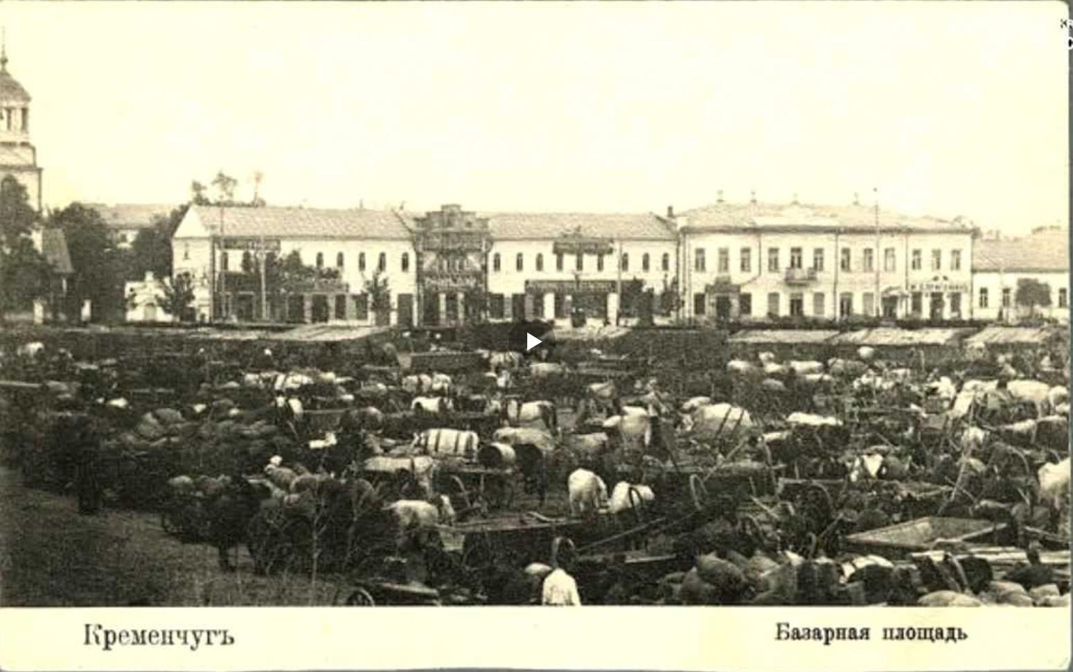 Базарная площадь