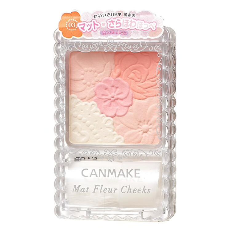 CANMAKE花漾戀愛修容組