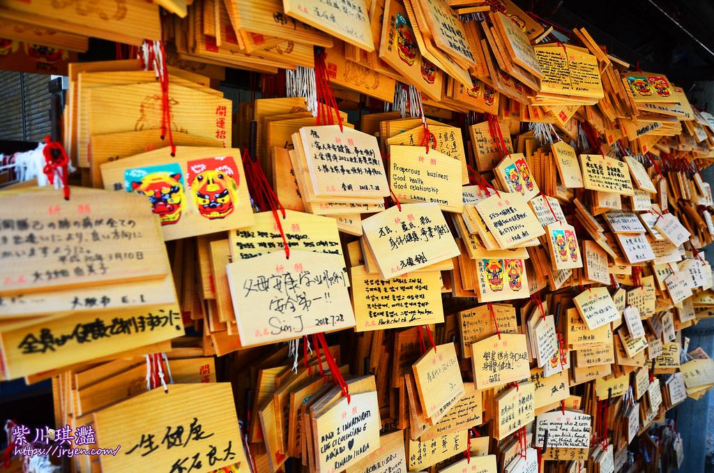 日本神社景點