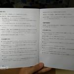 Holife コードレス掃除機 開封レビュー (7)