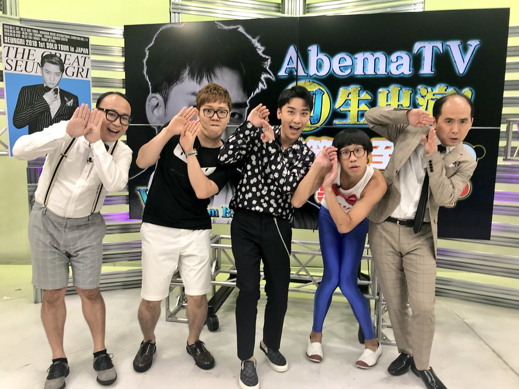 BIGBANG via AbemaTV - 2018-08-08  (details see below)