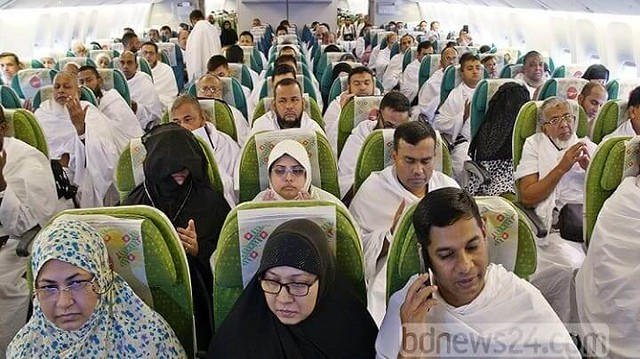 4196 Why do Airlines charge double amount from Hajj pilgrims 02