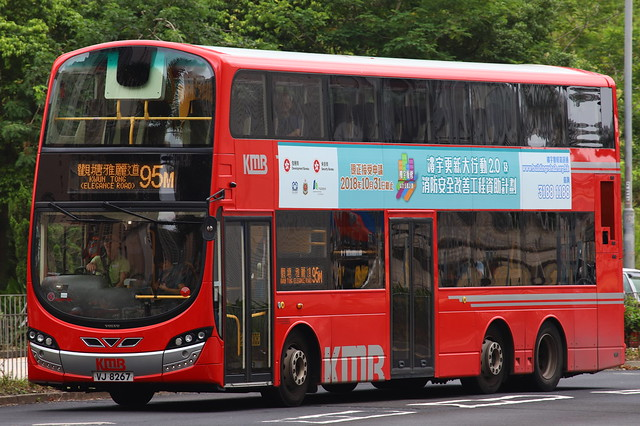 KMB Volvo B9TL 12m, Canon EOS 6D MARK II, Canon EF 70-300mm f/4-5.6L IS USM