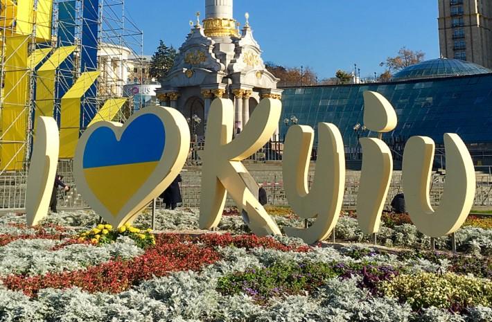 SRAS IN UKRAINE Image