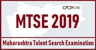 MTSE 2019
