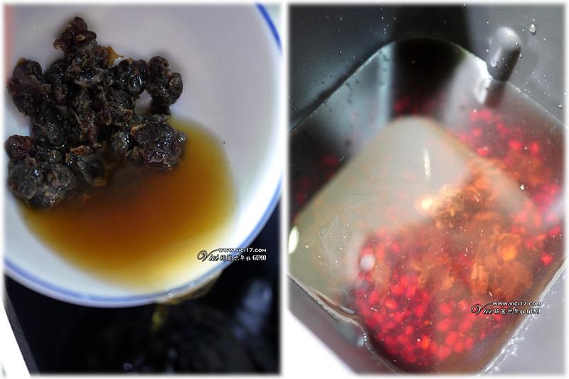 紅豆紫米903