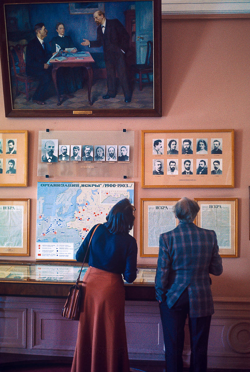 В музее Ленина.