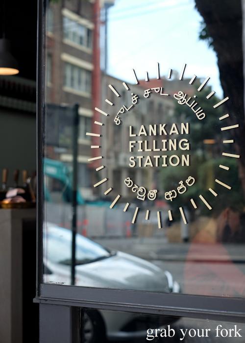Lankan Filling Station by O Tama Carey in East Sydney