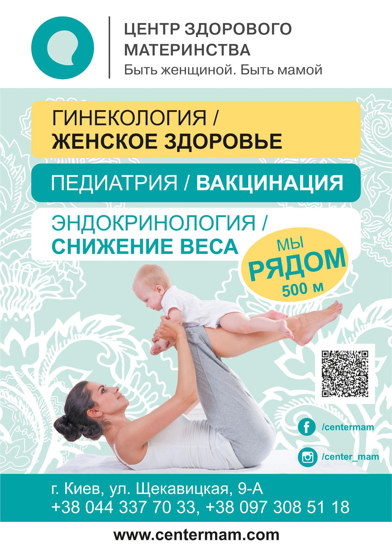 (05) А1 плакат ЦЗМ Утв