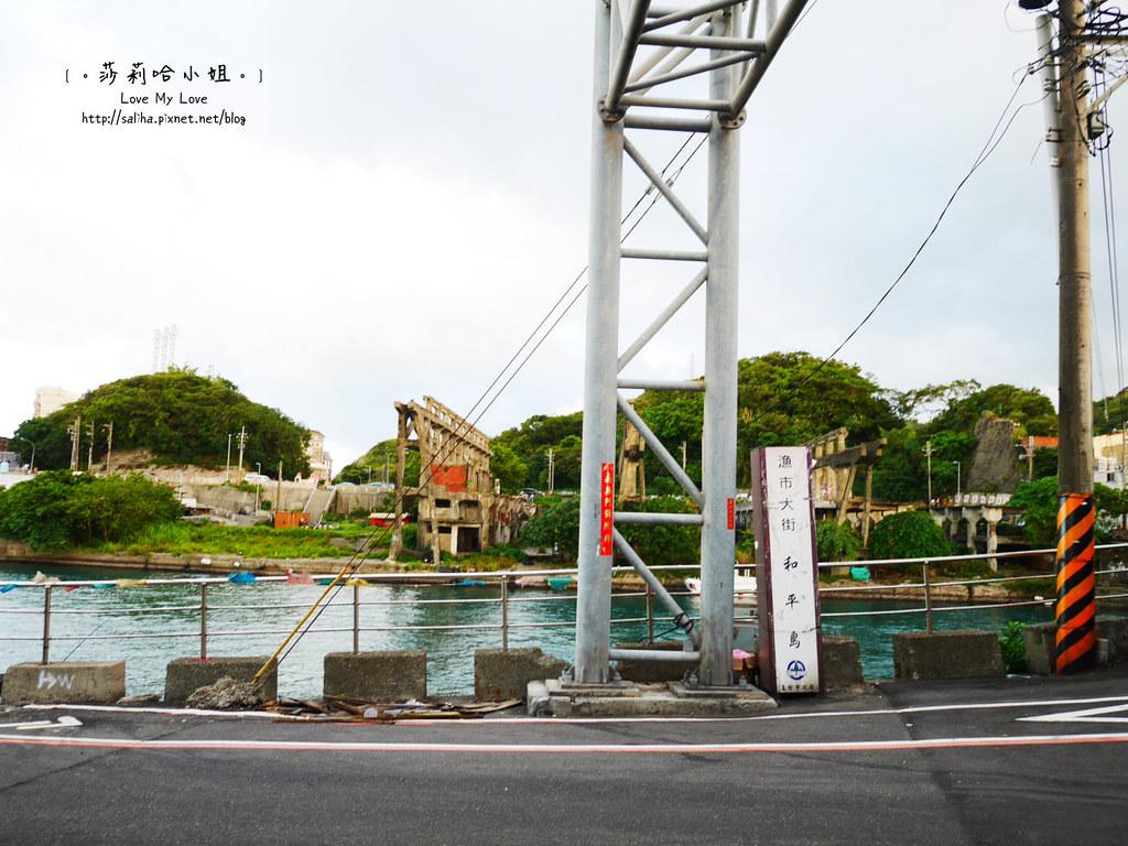 基隆吃海鮮推薦和平島漁市大街 (1)