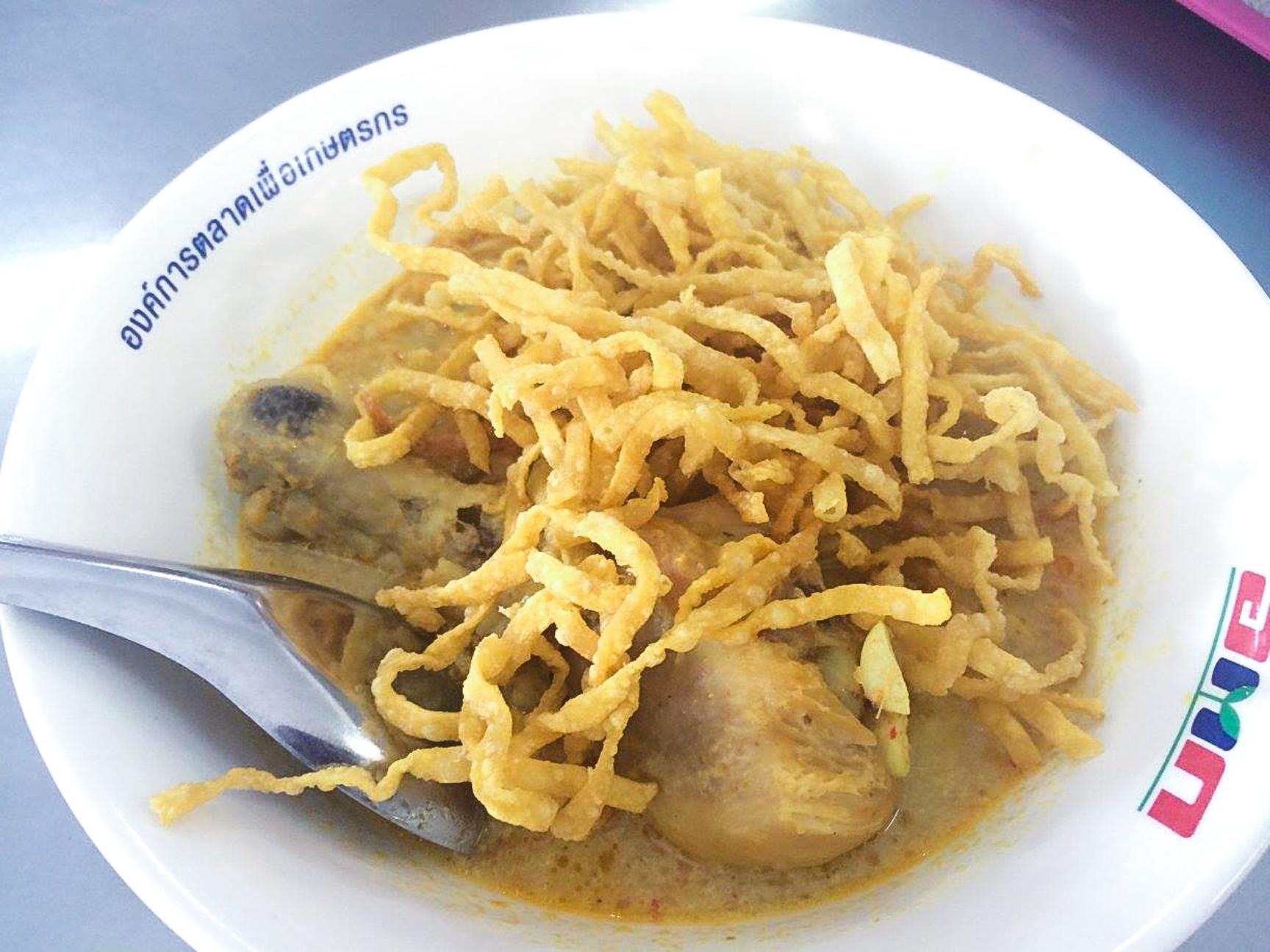 Or Tor Kor LR Khao Soi