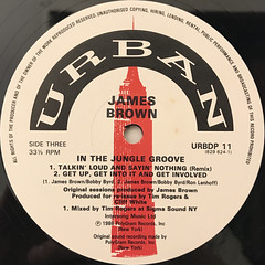 JAMES BROWN:IN THE JUNGLE GROOVE(LABEL SIDE-C)