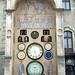 Olomouc : l'horloge astronomique de l'hôtel de ville