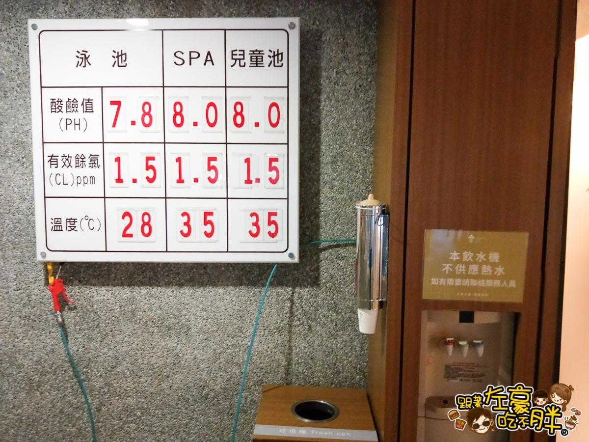 煙波大飯店(新竹湖濱館)-92
