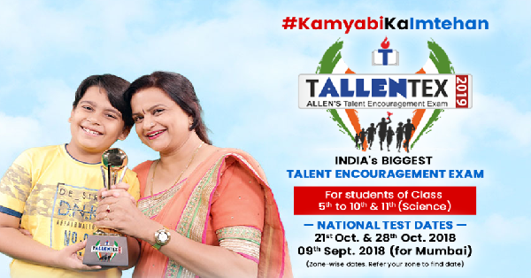 tallentex 2019 benefits and registration process