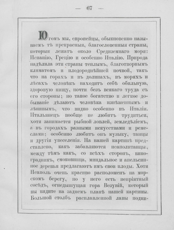 pdf (81)