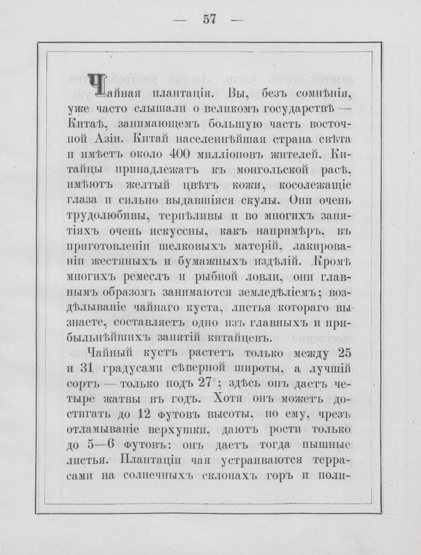 pdf (69)