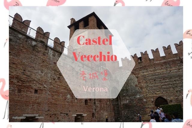 義法13日(Castel Vecchio)