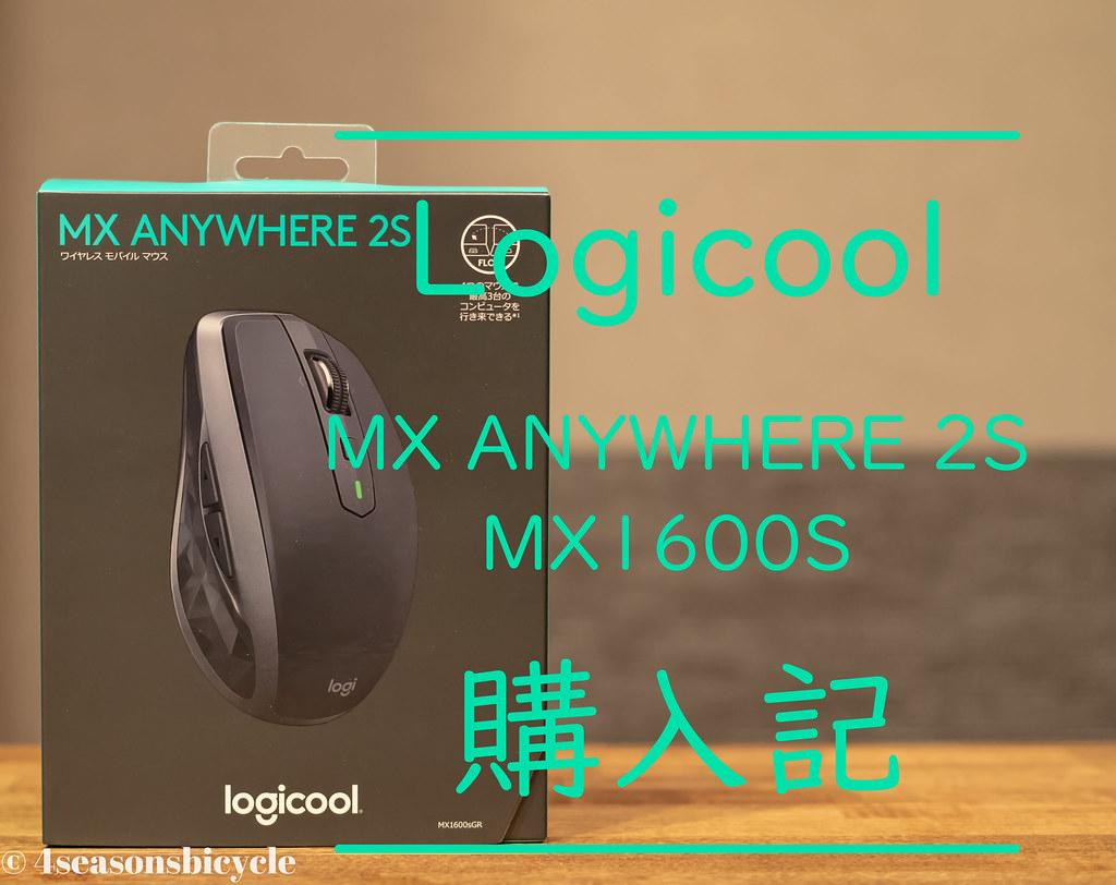 _IGP4980-Edit